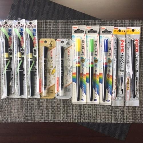<筆ペン10本セット> 黒毛筆3本・金1本・銀1本・黄1本・緑1本・青1本・黒細字2本