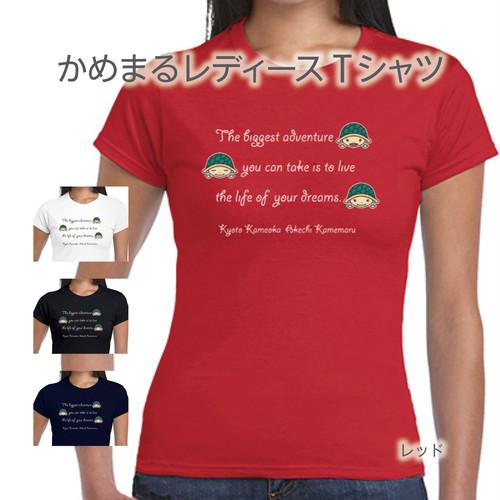 かめまるレディースTシャツ(夢)レッド