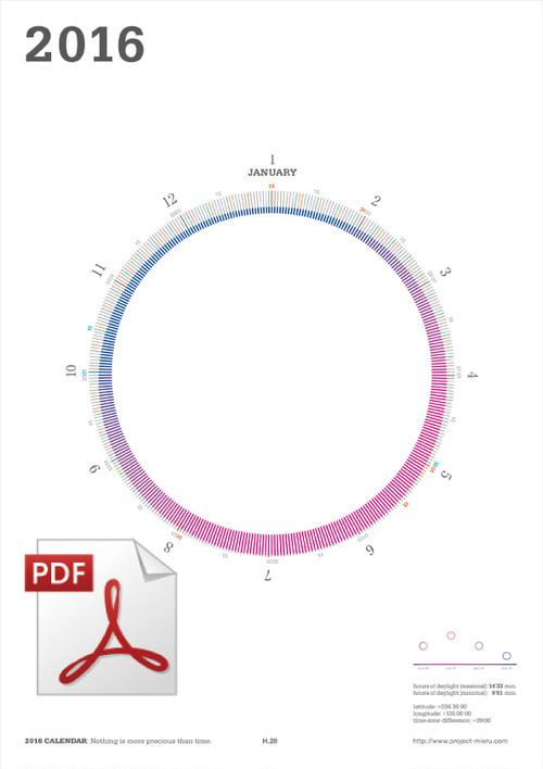 2016カレンダー mi e ru オンラインショップ