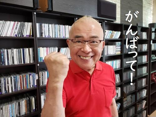 「がんばって!」by よしのがり牟田