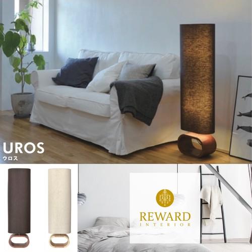 照明  UROS Floor フロアライト 全2色