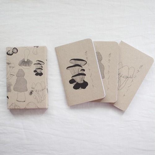 Isabelle Boinot Kinoko Notebooks