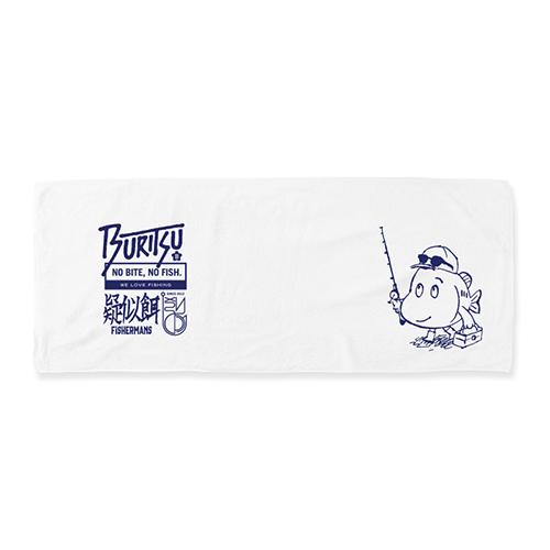BURITSU GIJIE FISHERMAN TOWEL