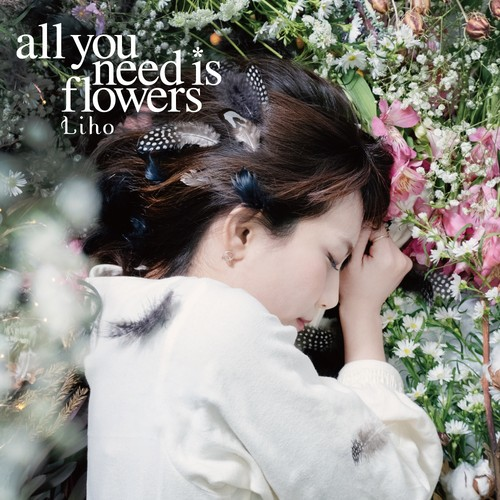 【Liho】 「all you need is flowers」