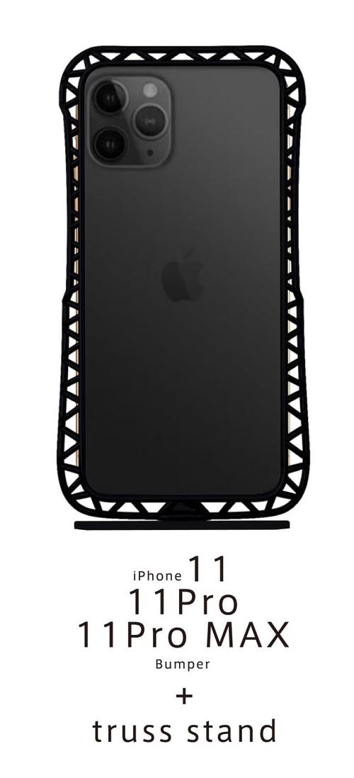 iPhone 11/11 Pro/11 Pro MAX trussバンパー+truss スタンド セット