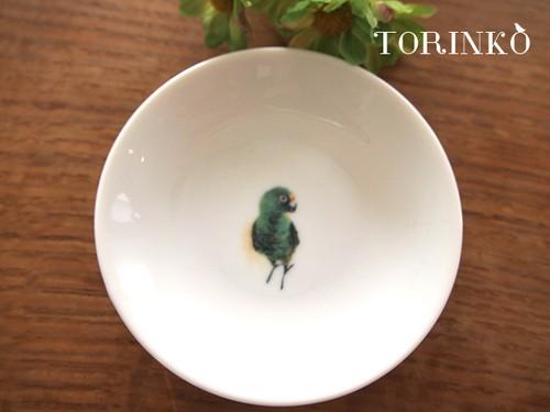 ズアカハネナガインコ お皿 小サイズ(インコ・オウム・鳥)