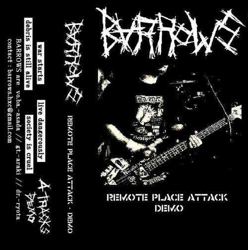 BARROWS「Remote Place Attack 」 4 Tracks Demo Cassette tape
