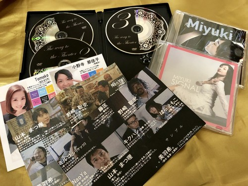 【残り7セット】DVD「The way to the Theater ~season 1&2&3~」&CD 2枚