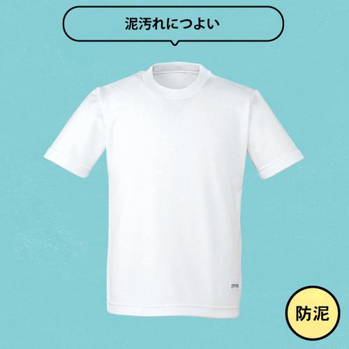 汚れが落ちやすい体操服120〜150(クルーネック)