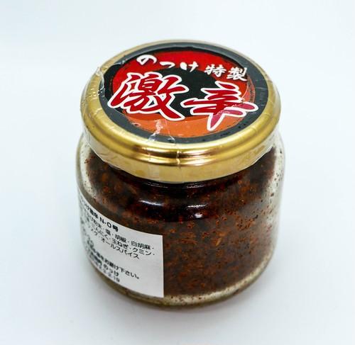 のっけ特製激辛スパイス-N-0号(50g)