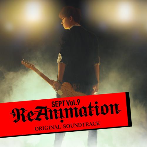 SEPT Vol.9 ReAnimation オリジナルサウンドトラック