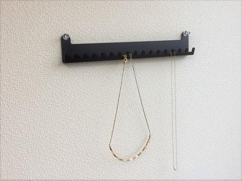 壁掛けアクセサリー簡単収納 B-type(ネックレス用)ブラック