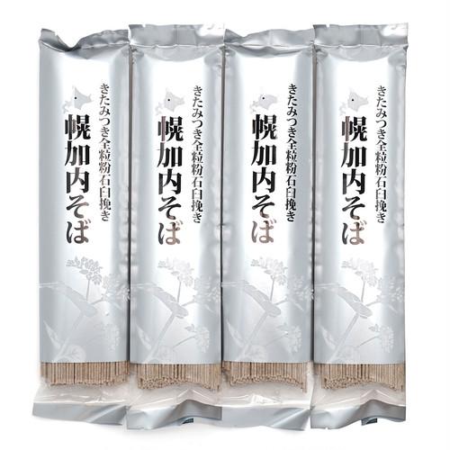 【送料無料】田舎そば風七割そば「銀の乾麺」200g×4(北海道幌加内の新品種「キタミツキ」使用)
