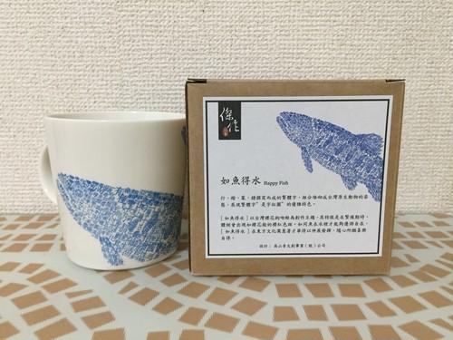 台湾式マグカップ 魚 漢字