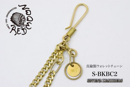 REDMOON ウォレットチェーン ウォレットロープ 真鍮製 男女兼用 S-BKBC2 【店頭受取対応商品】