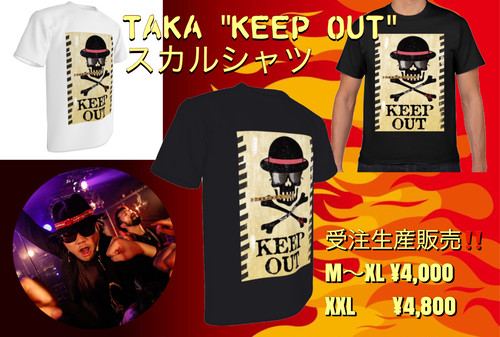 TAKA KEEP OUT Tシャツ(M〜XL)【締切】