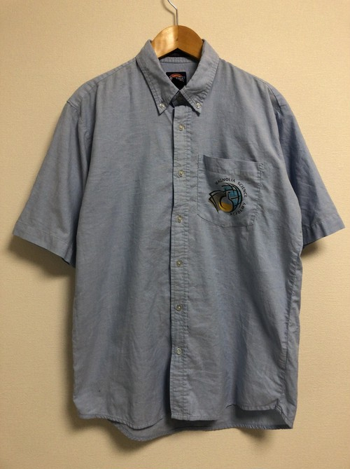 90's science academy workshirt