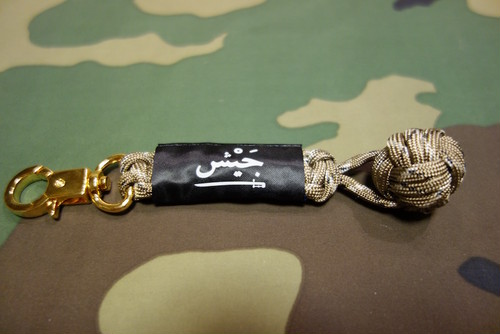 PARACORD BALL 24KEY CHAIN