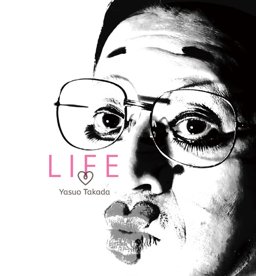 高田安男CD『LIFE』