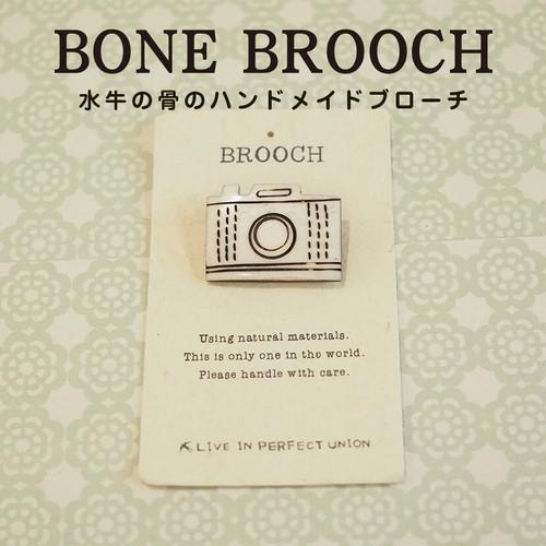 BONE BROOCH ボーン・ブローチ カメラ(ホワイト)