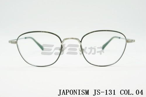 【正規取扱店】JAPONISM(ジャポニスム) JS-131 COL.04