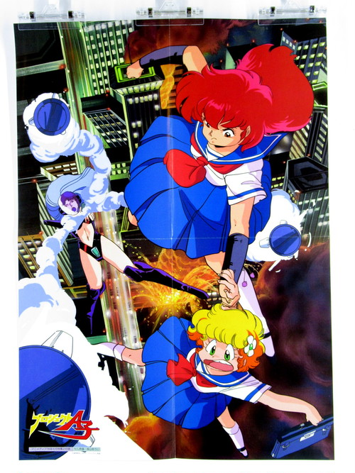 Project A-ko & Megazone 23 Part II - B3 Double Sided Poster Animedia 1986 June