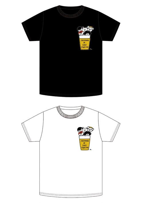 ますださえこ×空きっ腹に酒「SUKIPPARA NI SAKE FAN CLUB」Tシャツ【残り2着】