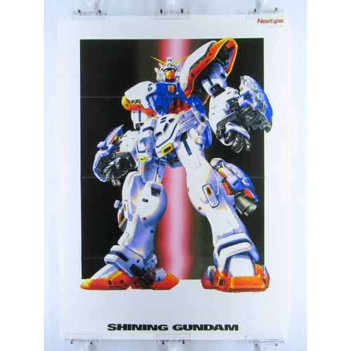 Shining Gundam - B2 size Japanese Anime Poster Newtype 1994 September