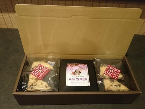 ドリップバックコーヒー4種&スコーン(珈琲煮豆入り)10個 箱入り