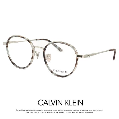カルバンクライン メガネ ラウンド ck18110a-453 calvin klein 眼鏡 メンズ レディース 丸メガネ めがね Calvin Klein カルバン・クライン