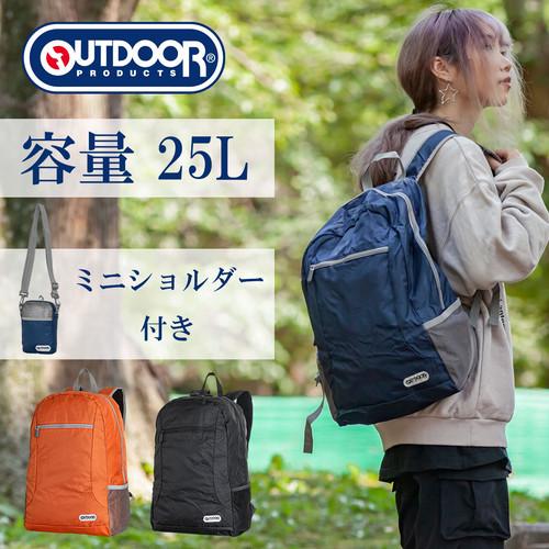 OD-11128 コンパクトデイパック 25L OUTDOOR PRODUTS アウトドアプロダクツ