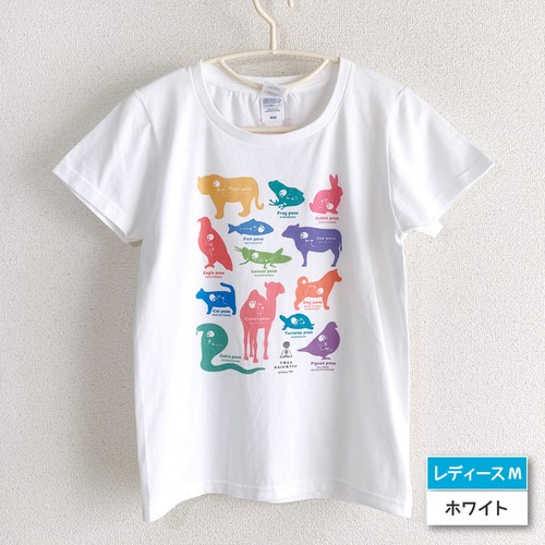 [訳あり限定品]ヨガがいこつTシャツ[動物ポーズ]【ホワイト/レディースM・L】