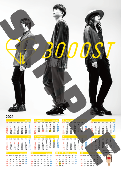 BOOOST 2021年A4カレンダーカード