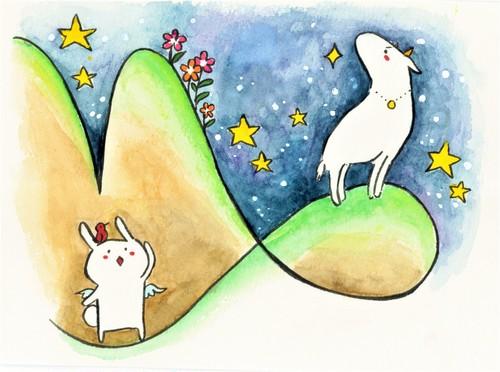 星座のメッセージカード「山羊座」