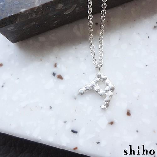 天秤座のネックレス【Constellations necklace -Libra-】※受注制作