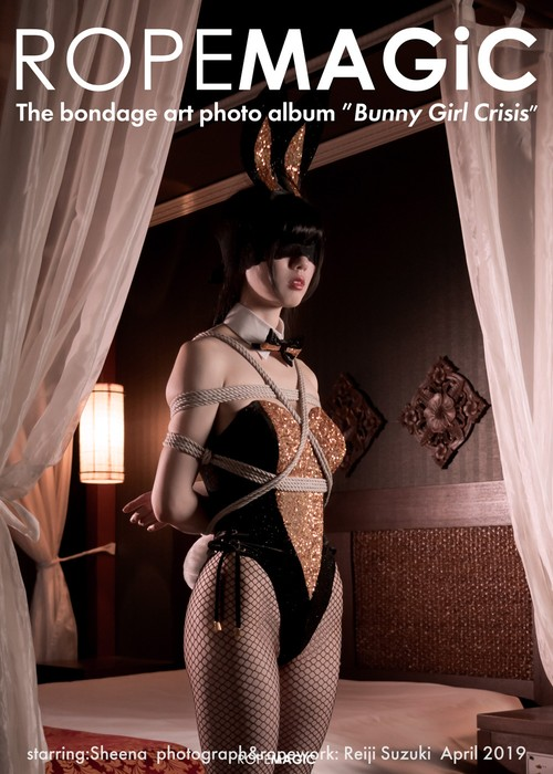 デジタル写真集「Bunny Girl Crisis」