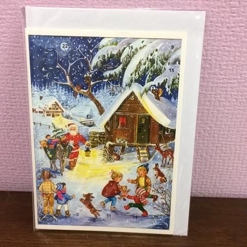 ドイツ アドヴェントカレンダー カード 子供たちとサンタクロース