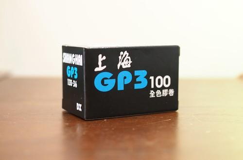 【35mm モノクロネガ】上海(シャンハイ) GP3 PAN100 36枚撮り