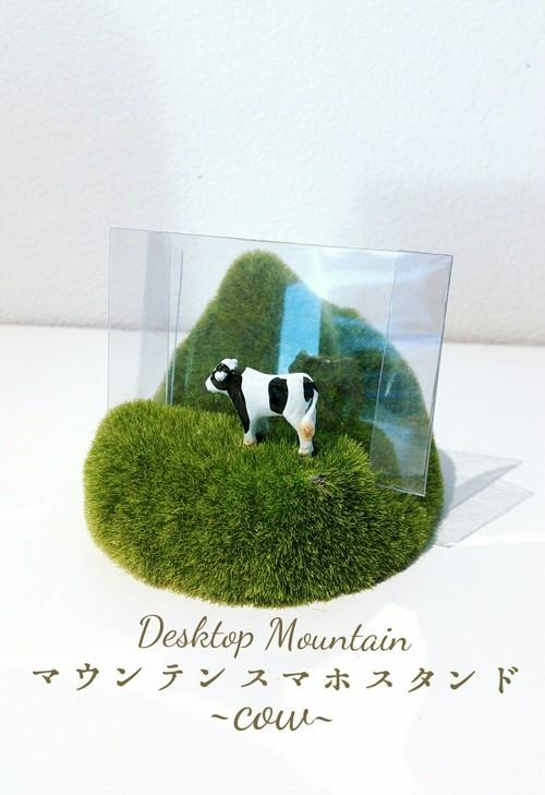 Desktop Mountain マウンテンスマホスタンド ~cow~