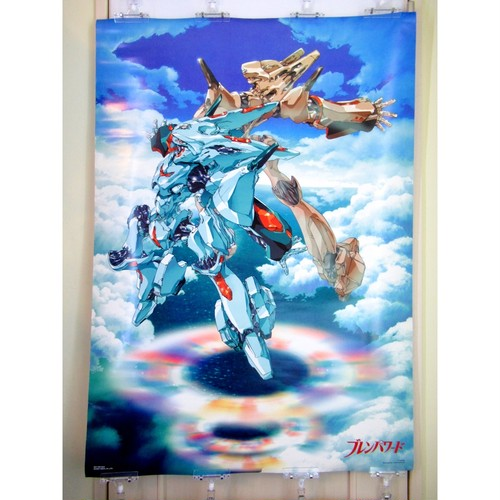 Brain Powerd - B1 size Japanese Anime Double Sided Poster