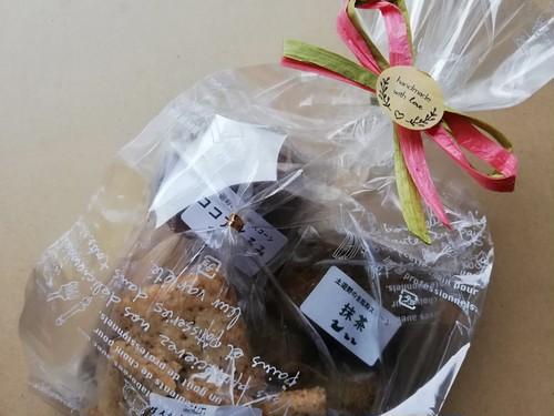 贈り物にどうぞ♡土遊野焼き菓子プチギフト(小)