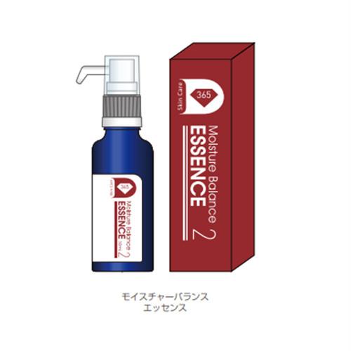 skincare365 美容液:モイスチャーバランス・エッセンス②