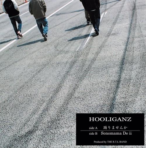 HOOLIGANZ Limited 7inch Vinyl