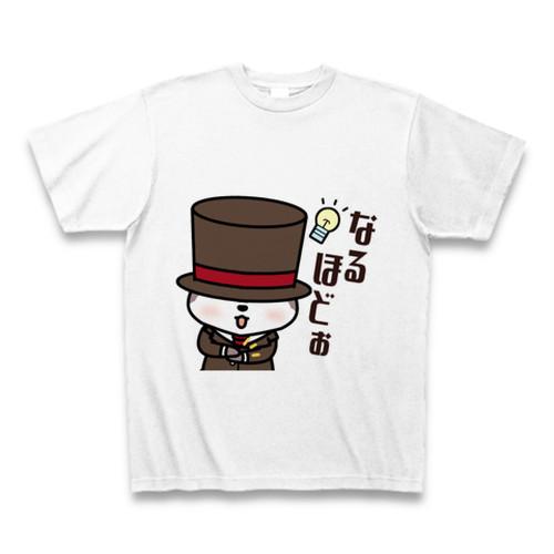 tシャツ 半袖 かわうそ店長×なるほどぉ(ホワイト)