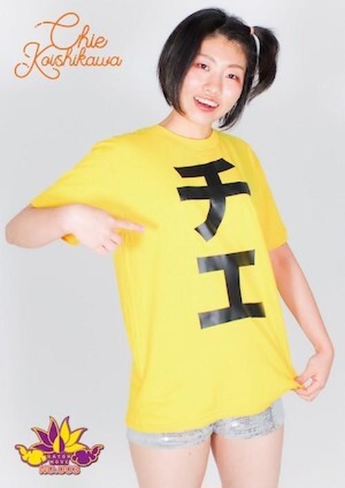 【ポートレート】小石川チエ No.3