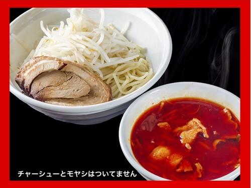 ファイヤー頂つけ麺(冷凍)