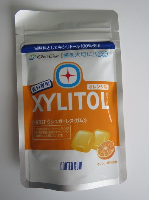 100%キシリトールガム オレンジ味