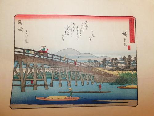 広重画(東海道五十三次 岡崎の図) Hiroshige Utagawa wood block print(N08)
