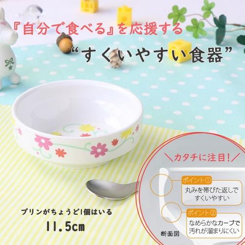 ピーターラビット 強化磁器 11.5cm すくいやすい小鉢 フルール【1712-7130】