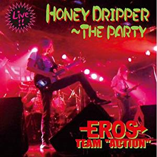 HONEY DRIPPER~THE PARTY [DVD]